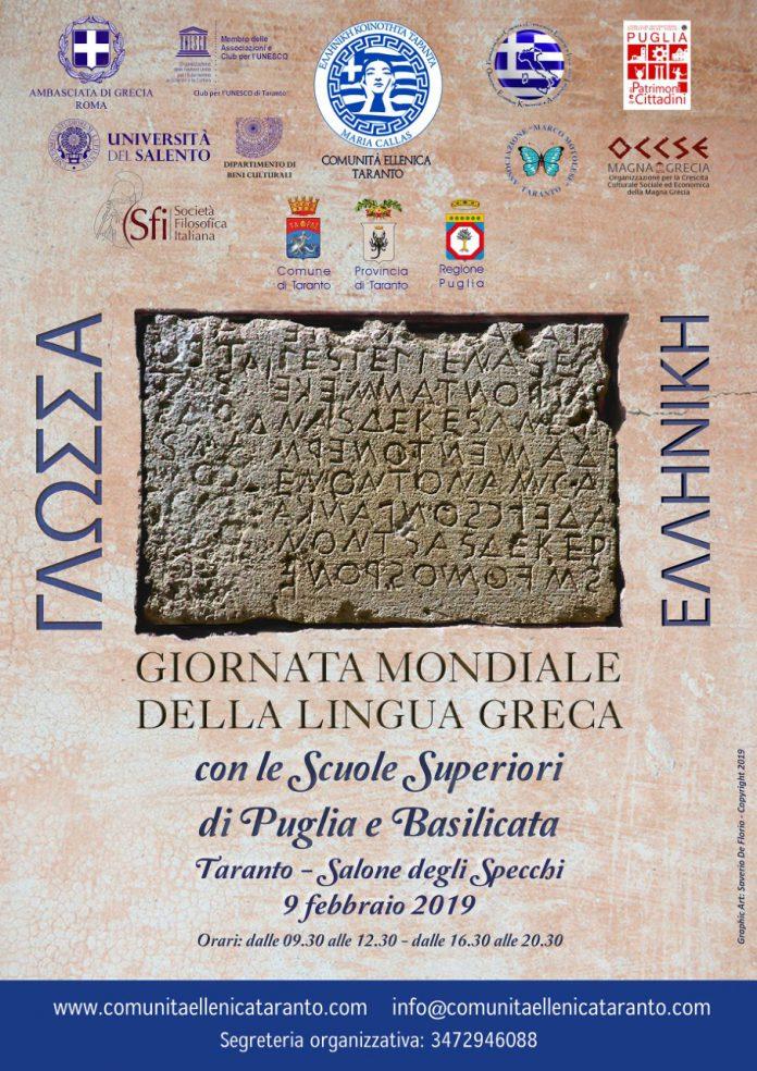 Taranto capitale della lingua greca di Puglia e Basilicata