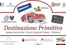 """""""Destinazione Primitivo-Porsche Only"""" da Manduria a Matera"""