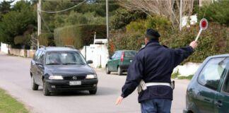 Polizia - posto di blocco