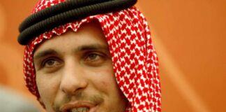 principe Hamzah