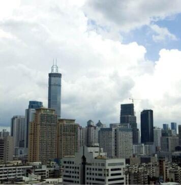 SEG Plaza Shenzhen